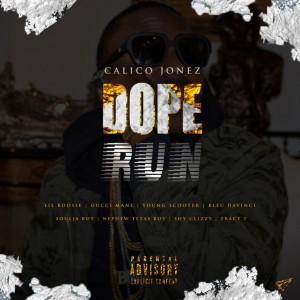 dope-run-672x672